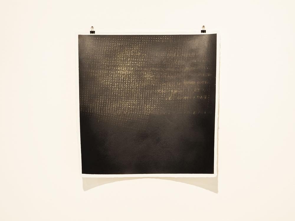 Materia Oscura / Elias Toro